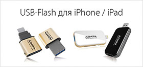 USB-Flash для iphone/ipad