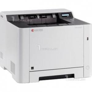 Принтер Xerox Phaser 6510DN цветной лазерный (6510V_DN)Xerox142432(A4, 28 стр./мин..Дуплекс, PCL/PS, 733MHz,1GB,USB 3.0, 10/100/1000 Base-Tx Enternet)
