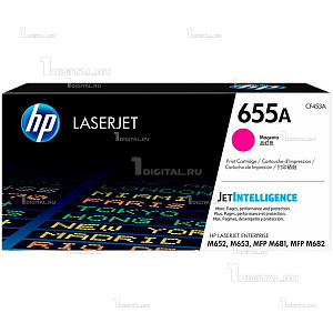 Картридж HP CF453A (655A) пурпурный для LaserJet Enterprise M681/M682/M652/M653HPРесурс 10500 страниц