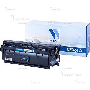 Картридж NV Print CF361A (508A) голубой для HP Color LJ Enterprise M552/M553/M577 (5К) (NV-CF361AC)NV PrintРесурс 5000 страниц при 5% заполнении