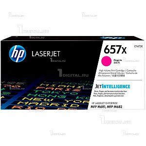 Картридж HP CF473X (657X) пурпурный для Color LaserJet Enterprise M681/ M682HPРесурс 23000 страниц