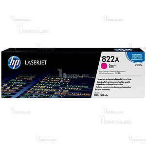 Картридж HP C8553A (822A) пурпурный для Color LaserJet 9500 MFP (25К)HPРесурс 25000 страниц при 5% заполнении