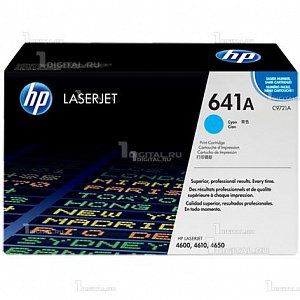 Картридж HP C9721A (641A) голубой для Color LaserJet 4600/ 4650 (8K)HPРесурс 8000 страниц