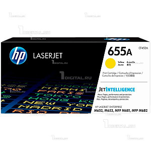 Картридж HP CF452A (655A) желтый для LaserJet Enterprise M681/M682/M652/M653HPРесурс 10500 страниц