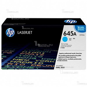 Картридж HP C9731A (№ 645A) голубой для Color LaserJet 5500HP