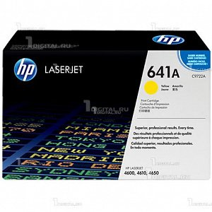 Картридж HP C9722A (641A) желтый для Color LaserJet 4600/ 4650 (8К)HPРесурс 8000 страниц