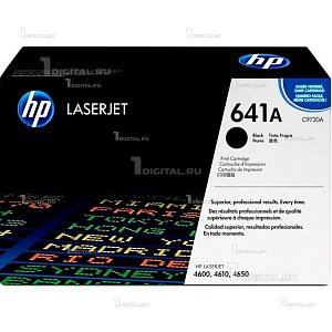 Картридж HP C9720A (641A) черный для Color LaserJet 4600/ 4610/ 4650 (9К)HPРесурс 9000 страниц