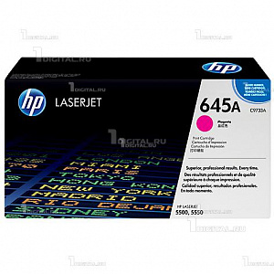 Картридж HP C9733A (№ 645A) пурпурный для Color LaserJet 5500HP