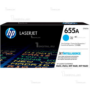 Картридж HP CF451A (655A) голубой для LaserJet Enterprise M681/M682/M652/M653HPРесурс 10500 страниц