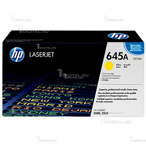 Картридж HP C9732A (№ 645A) желтый для Color LaserJet 5500HP